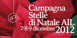 stelledinatale-ail2012